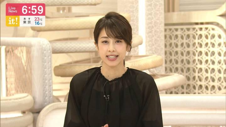 2020年05月19日加藤綾子の画像13枚目