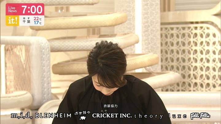 2020年05月19日加藤綾子の画像16枚目