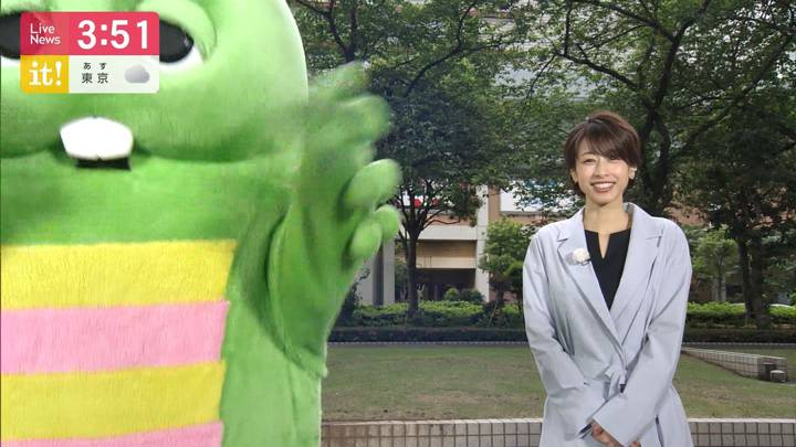 2020年05月21日加藤綾子の画像01枚目