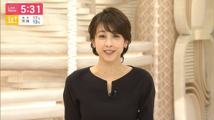 2020年05月21日加藤綾子の画像10枚目