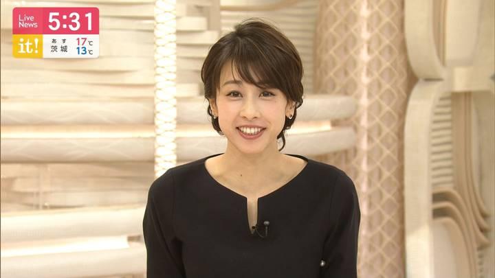 2020年05月21日加藤綾子の画像11枚目