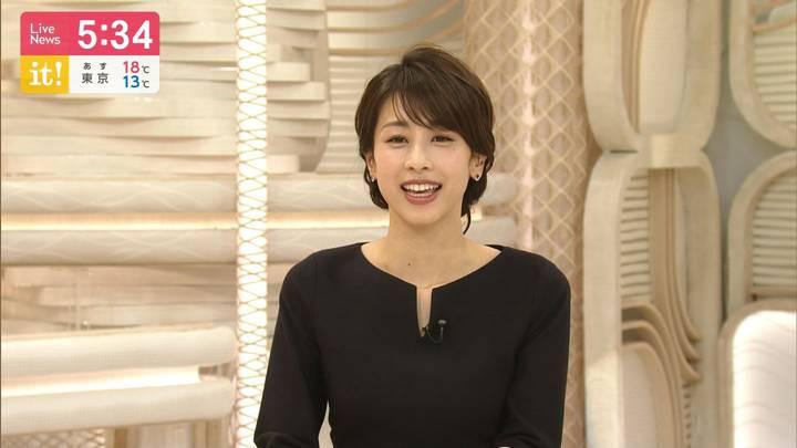 2020年05月21日加藤綾子の画像12枚目