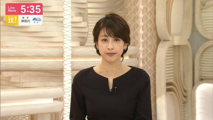 2020年05月21日加藤綾子の画像13枚目