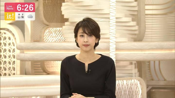 2020年05月21日加藤綾子の画像19枚目