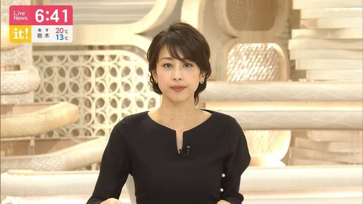 2020年05月21日加藤綾子の画像20枚目