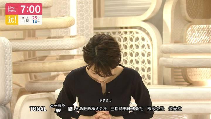 2020年05月21日加藤綾子の画像26枚目