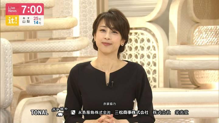 2020年05月21日加藤綾子の画像27枚目