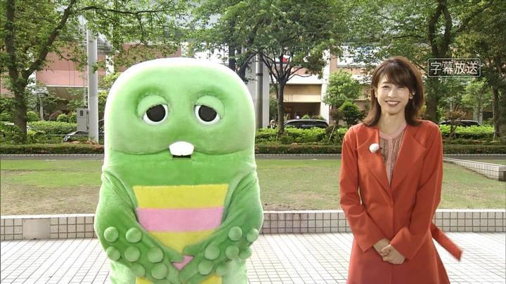 2020年05月22日加藤綾子の画像01枚目