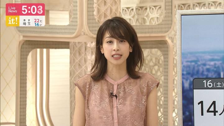 2020年05月22日加藤綾子の画像06枚目