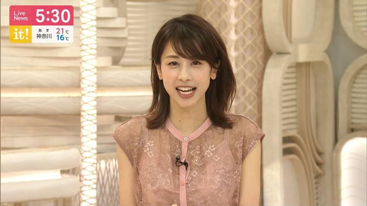 2020年05月22日加藤綾子の画像09枚目