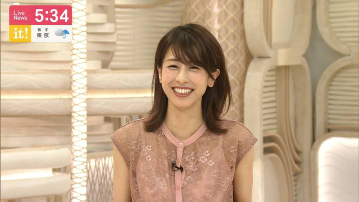 2020年05月22日加藤綾子の画像11枚目