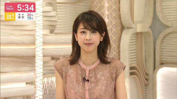 2020年05月22日加藤綾子の画像12枚目