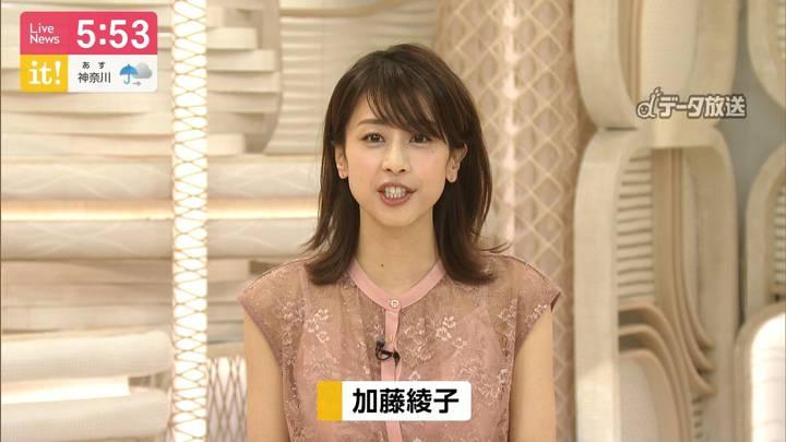 2020年05月22日加藤綾子の画像13枚目