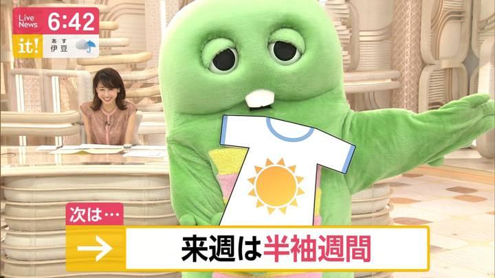 2020年05月22日加藤綾子の画像15枚目