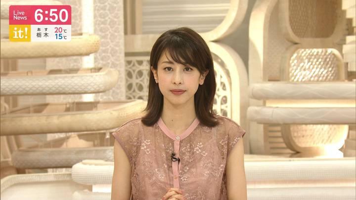 2020年05月22日加藤綾子の画像16枚目
