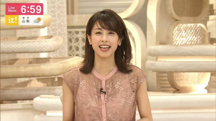 2020年05月22日加藤綾子の画像17枚目