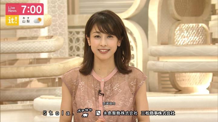 2020年05月22日加藤綾子の画像18枚目