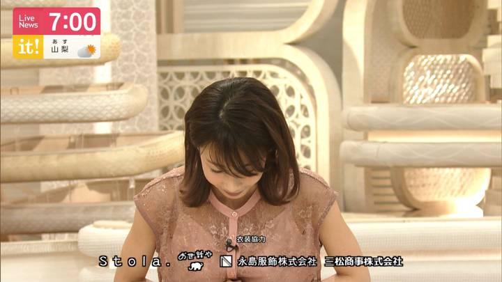 2020年05月22日加藤綾子の画像19枚目