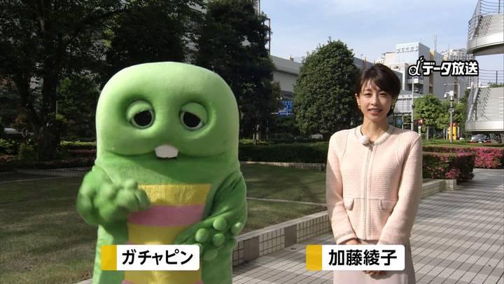 2020年05月25日加藤綾子の画像01枚目