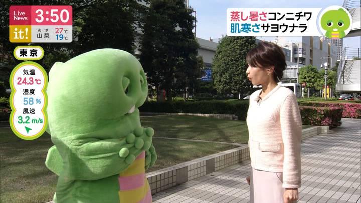 2020年05月25日加藤綾子の画像02枚目