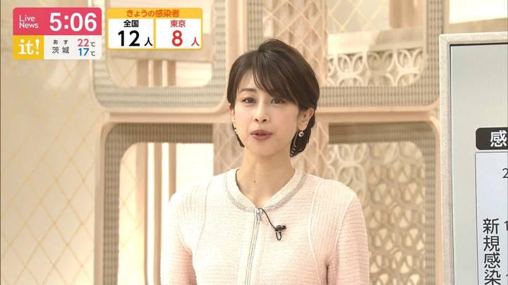 2020年05月25日加藤綾子の画像06枚目