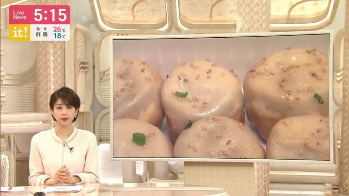 2020年05月25日加藤綾子の画像09枚目