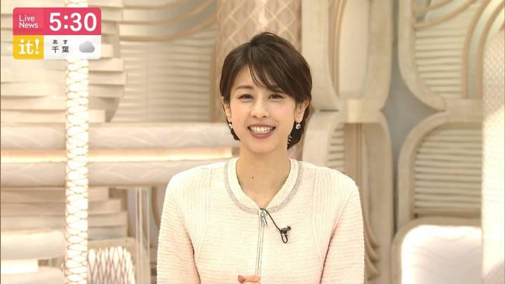 2020年05月25日加藤綾子の画像10枚目
