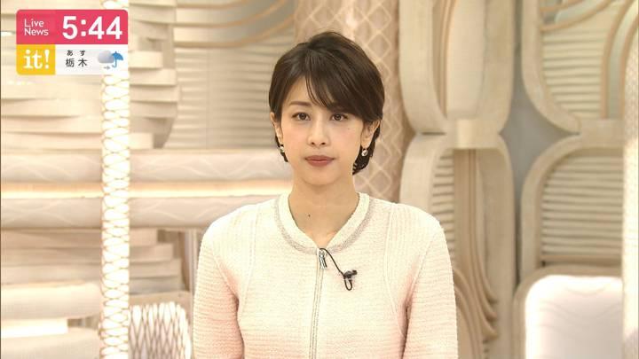 2020年05月25日加藤綾子の画像11枚目