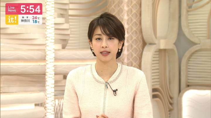 2020年05月25日加藤綾子の画像13枚目