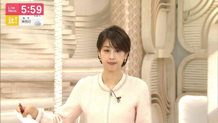 2020年05月25日加藤綾子の画像14枚目