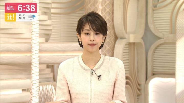 2020年05月25日加藤綾子の画像15枚目