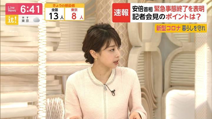 2020年05月25日加藤綾子の画像17枚目