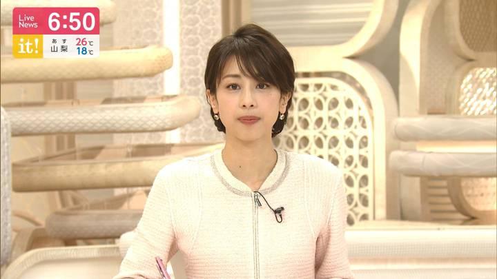 2020年05月25日加藤綾子の画像19枚目
