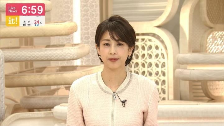 2020年05月25日加藤綾子の画像21枚目