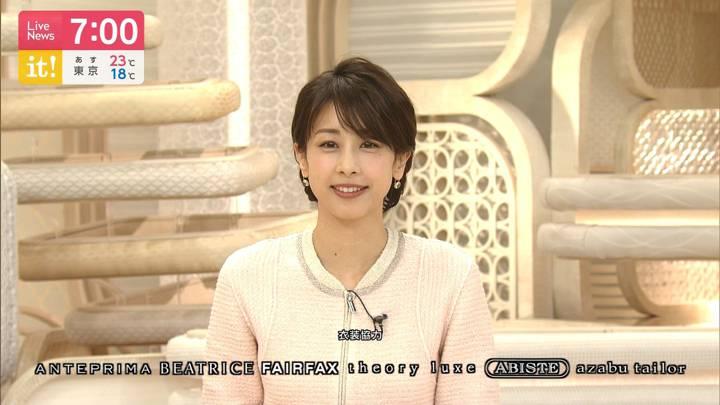 2020年05月25日加藤綾子の画像22枚目