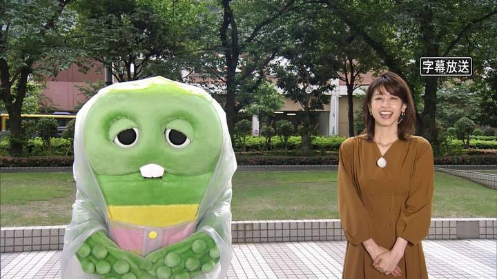 2020年05月26日加藤綾子の画像01枚目