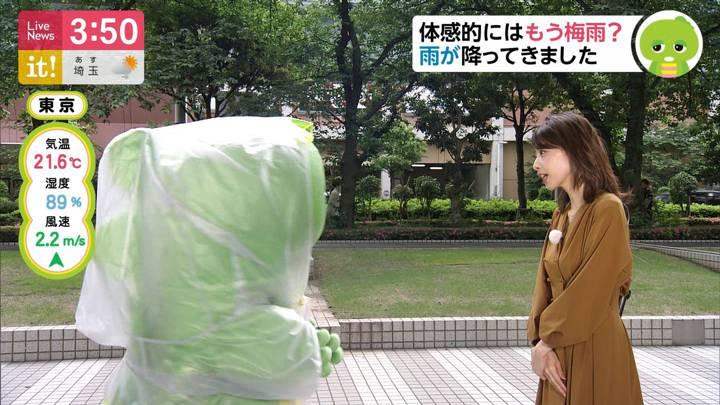 2020年05月26日加藤綾子の画像02枚目