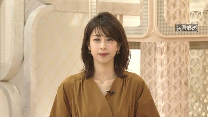 2020年05月26日加藤綾子の画像03枚目