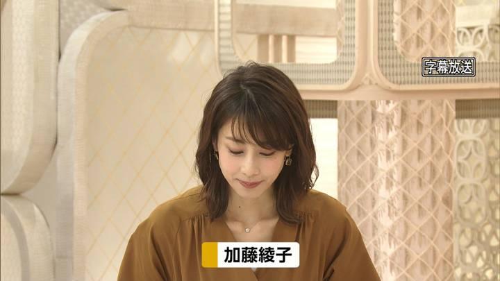2020年05月26日加藤綾子の画像04枚目