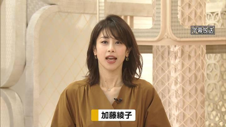 2020年05月26日加藤綾子の画像05枚目