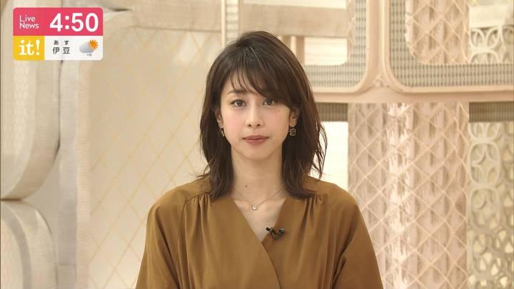 2020年05月26日加藤綾子の画像06枚目