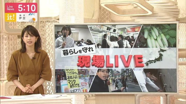 2020年05月26日加藤綾子の画像14枚目