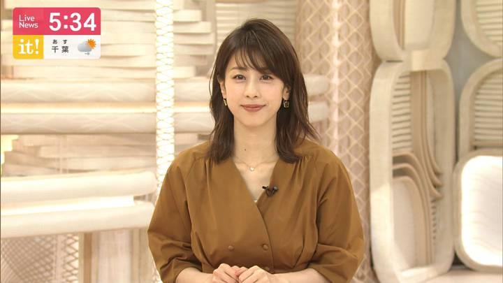2020年05月26日加藤綾子の画像15枚目