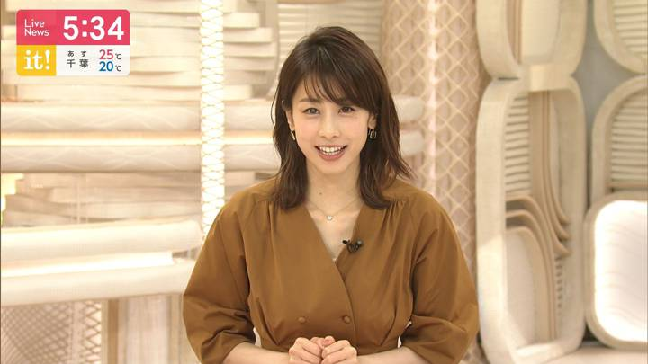 2020年05月26日加藤綾子の画像16枚目