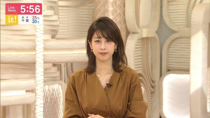 2020年05月26日加藤綾子の画像20枚目