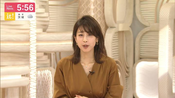 2020年05月26日加藤綾子の画像21枚目