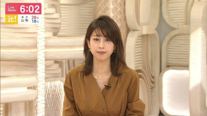 2020年05月26日加藤綾子の画像23枚目
