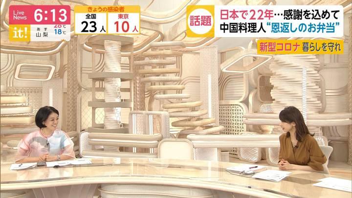 2020年05月26日加藤綾子の画像24枚目