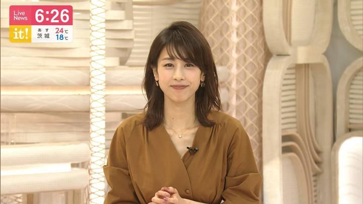 2020年05月26日加藤綾子の画像25枚目