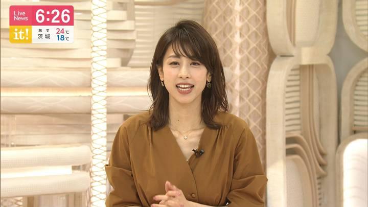 2020年05月26日加藤綾子の画像26枚目
